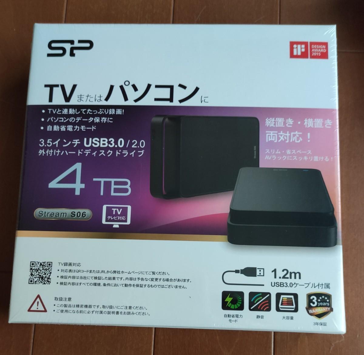 新品未開封品 4TB  外付けHDD 外付けハードディスク USB3.0対応  シリコンパワー