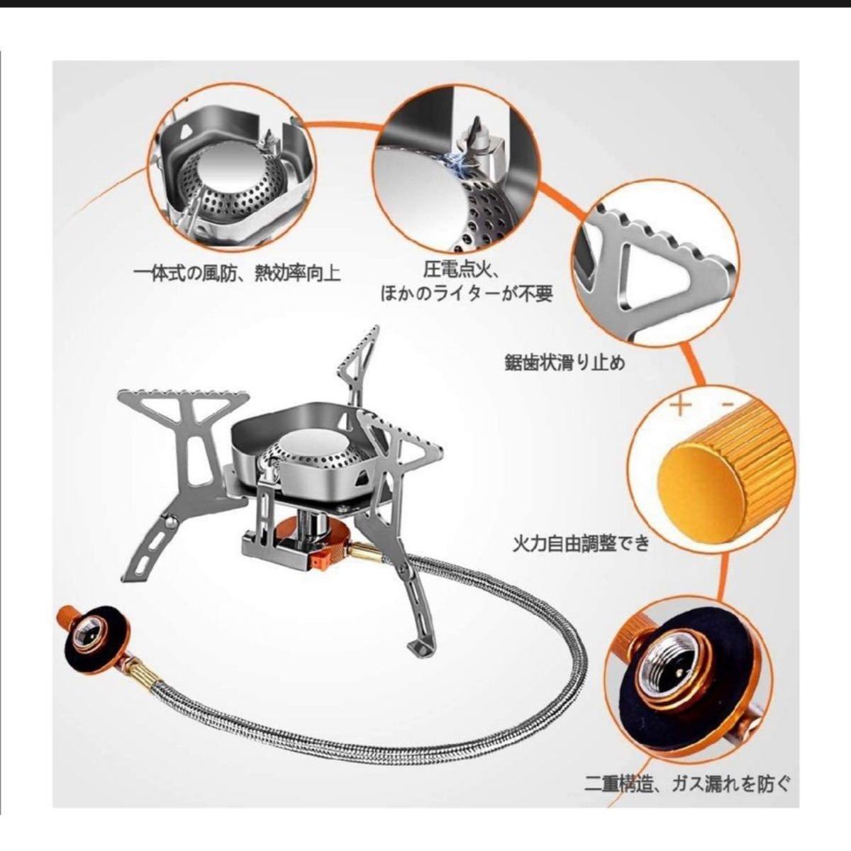 シングルバーナー バーベキューコンロ 折りたたみ式 CB缶/OD缶対応 自由に火力調節 圧電点火 防風 軽量 変換アダプター付き