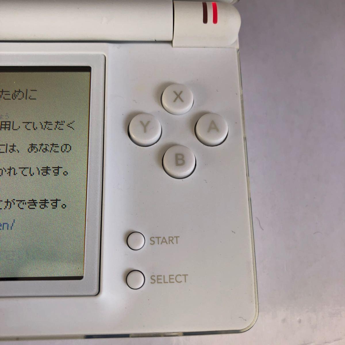 任天堂 ニンテンドーDS Lite ホワイト 本体 動作確認済