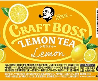 サントリー クラフトボス レモンティー 紅茶 500ml ×24本_画像6