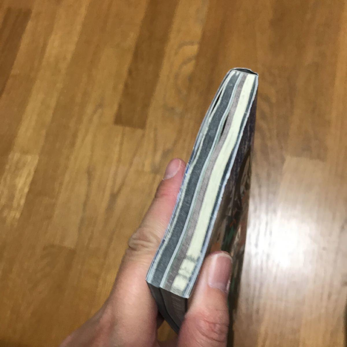 鬼滅の刃公式ファンブック鬼殺隊見聞録 (ジャンプコミックス)鬼滅の刃 見聞録