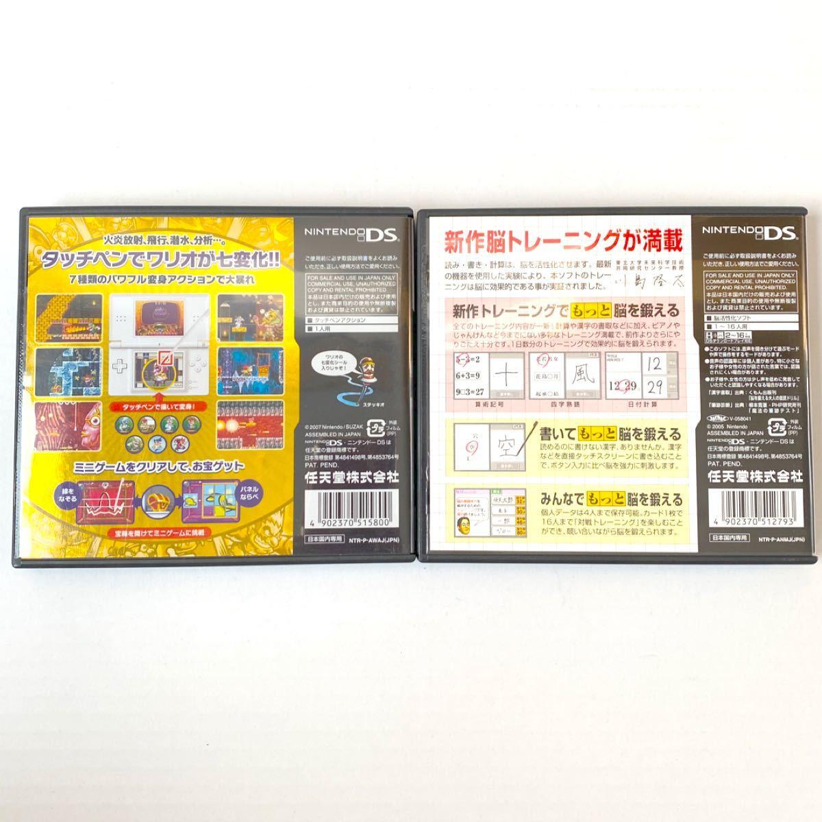 【動作確認済】ニンテンドーDS用ソフト セット