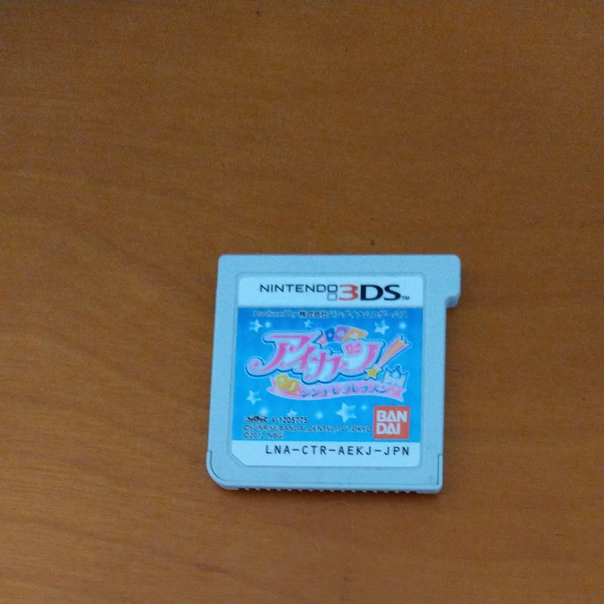 Nintendo 3DSソフト アイカツシンデレラレッスン  ソフトのみ