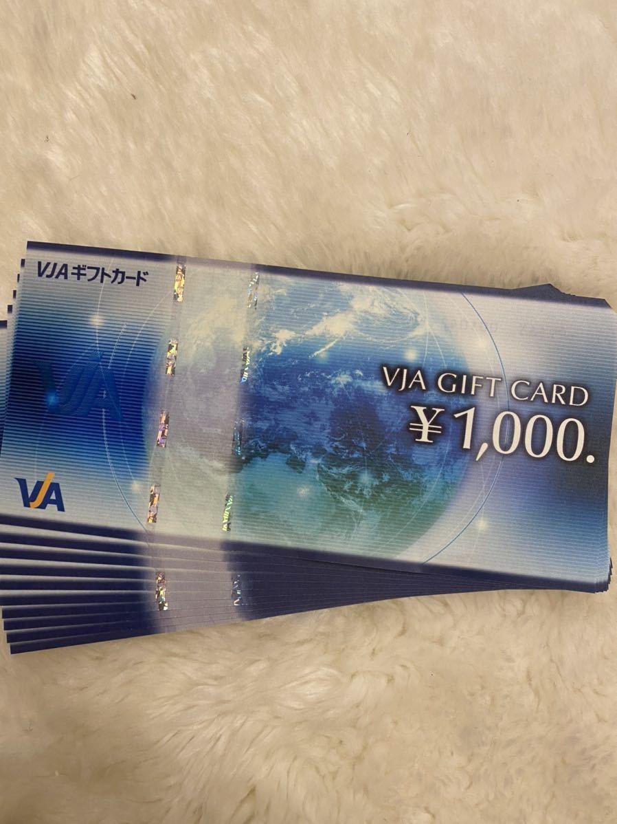 VJA GIFT CARD 1000円×10枚 ギフト券 商品券 三井住友カード_画像1