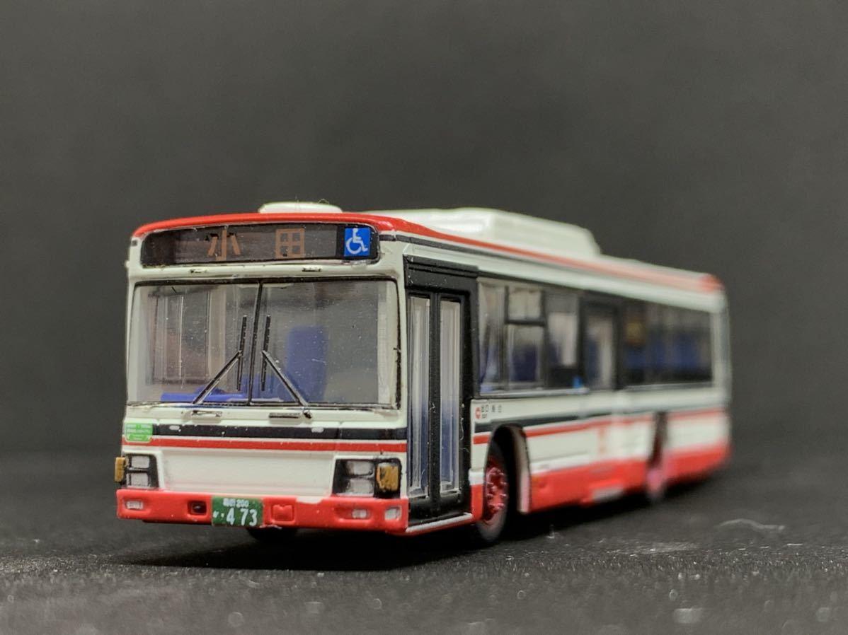 旅 の classic ローカル バス 路線 乗り継ぎ