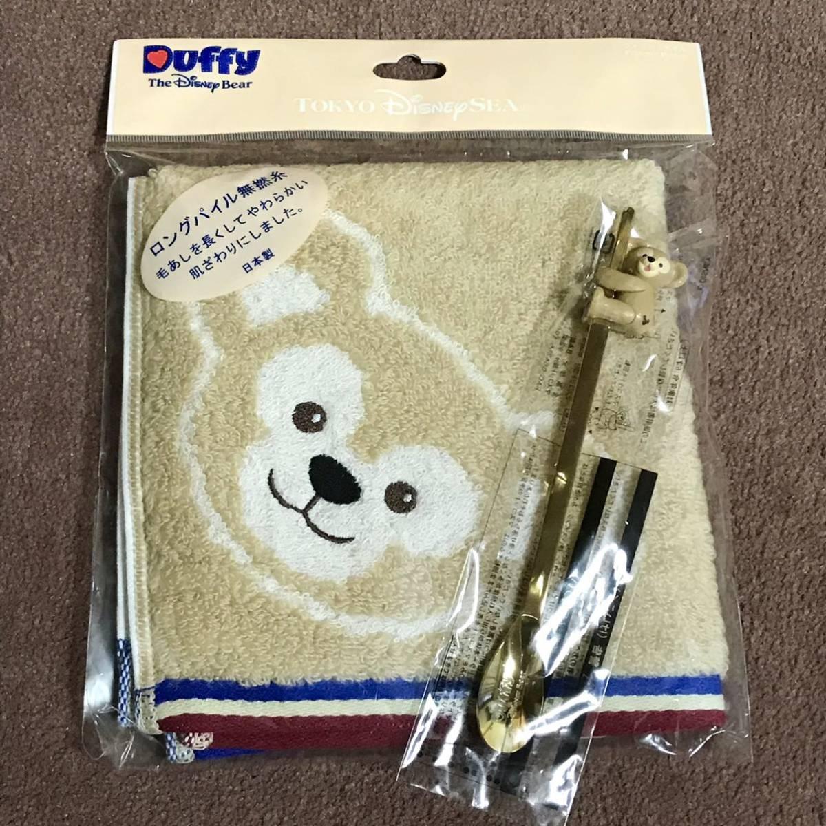 ダッフィー Duffy タオル スプーン ディズニーシー限定 日本製 未使用品 ウォッシュタオル 東京ディズニーシー_画像1