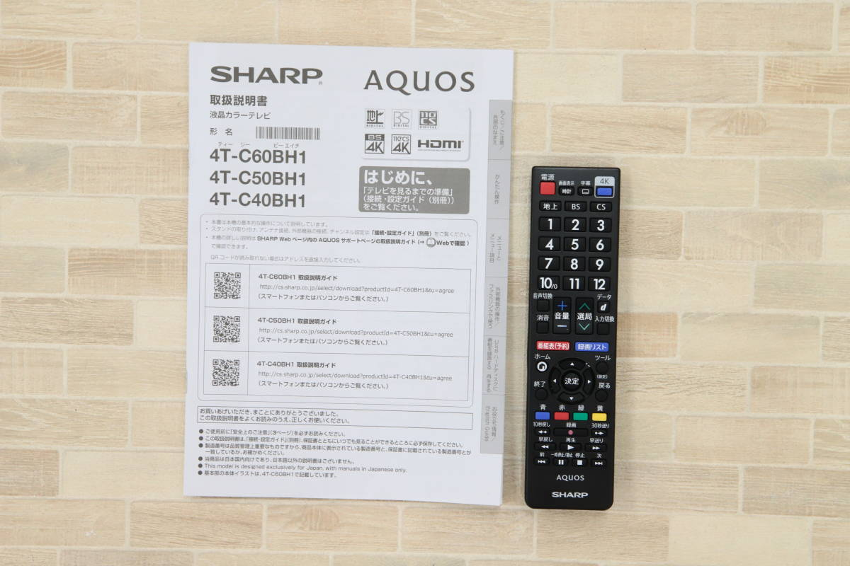 D FK013005 展示品 シャープ AQUOS アクオス 4K 液晶テレビ 60V型 4T-C60BH1 2020年製_画像4