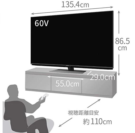 D FK013005 展示品 シャープ AQUOS アクオス 4K 液晶テレビ 60V型 4T-C60BH1 2020年製_画像2