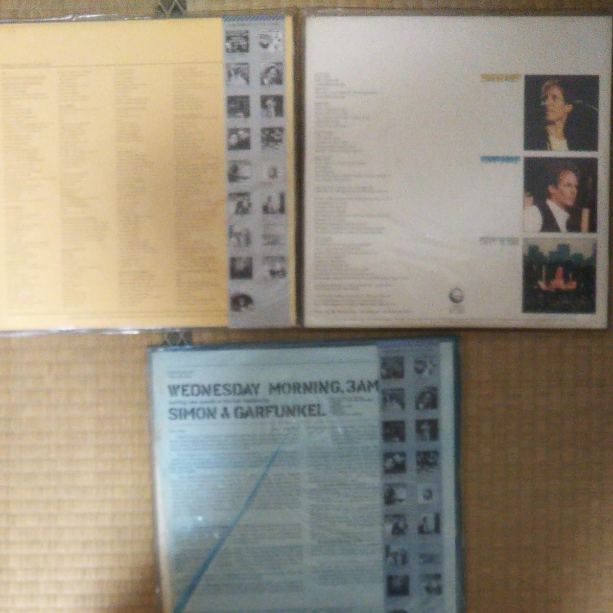サイモン&ガーファンクルLPレコード3種
