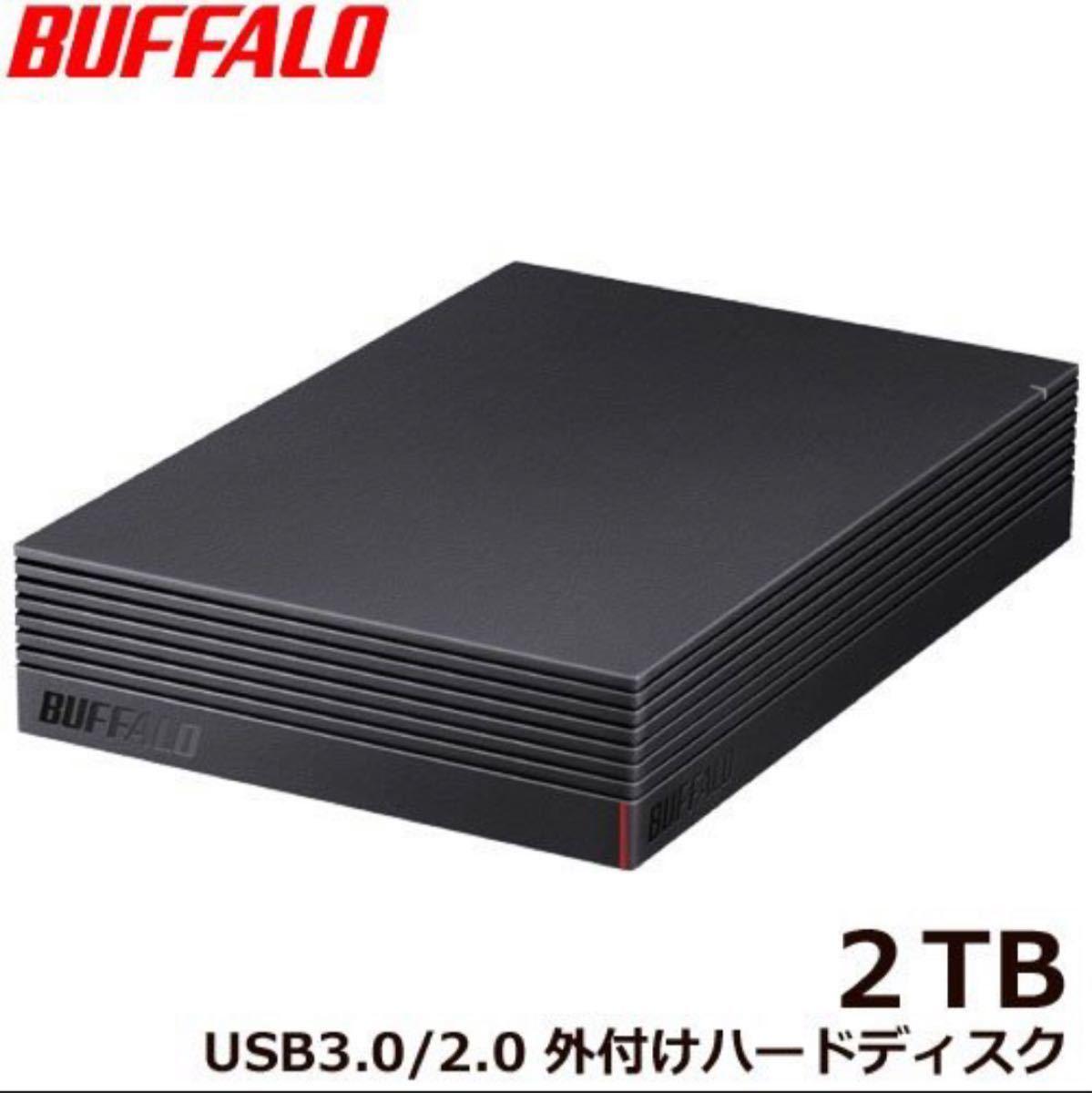 外付HDD バッファロー HD-NRLD2.0U3-BA [USB3.1/USB3.0/USB2.0 外付けHDD日本製 2TB]