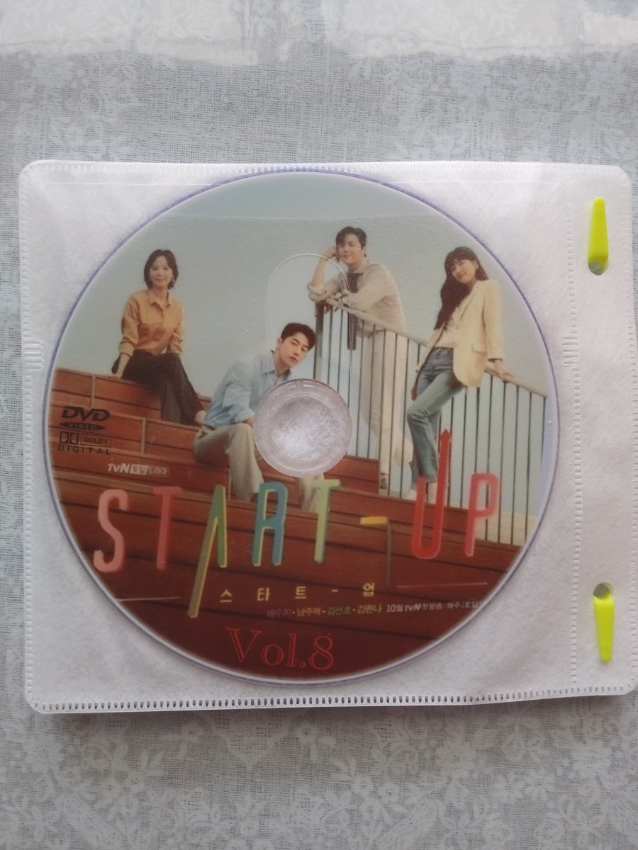 韓国ドラマ DVD スタートアップ