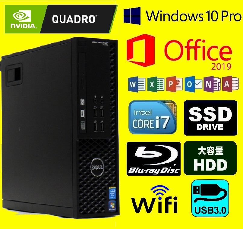 限定特別モデル!ブルーレイ/ Corei7 4790/SSD 512GB/HDD2TB/ メモリ24GB/QuadroNVS310/無線LAN/ Office2019/メディア15/WIN10/税無 即納