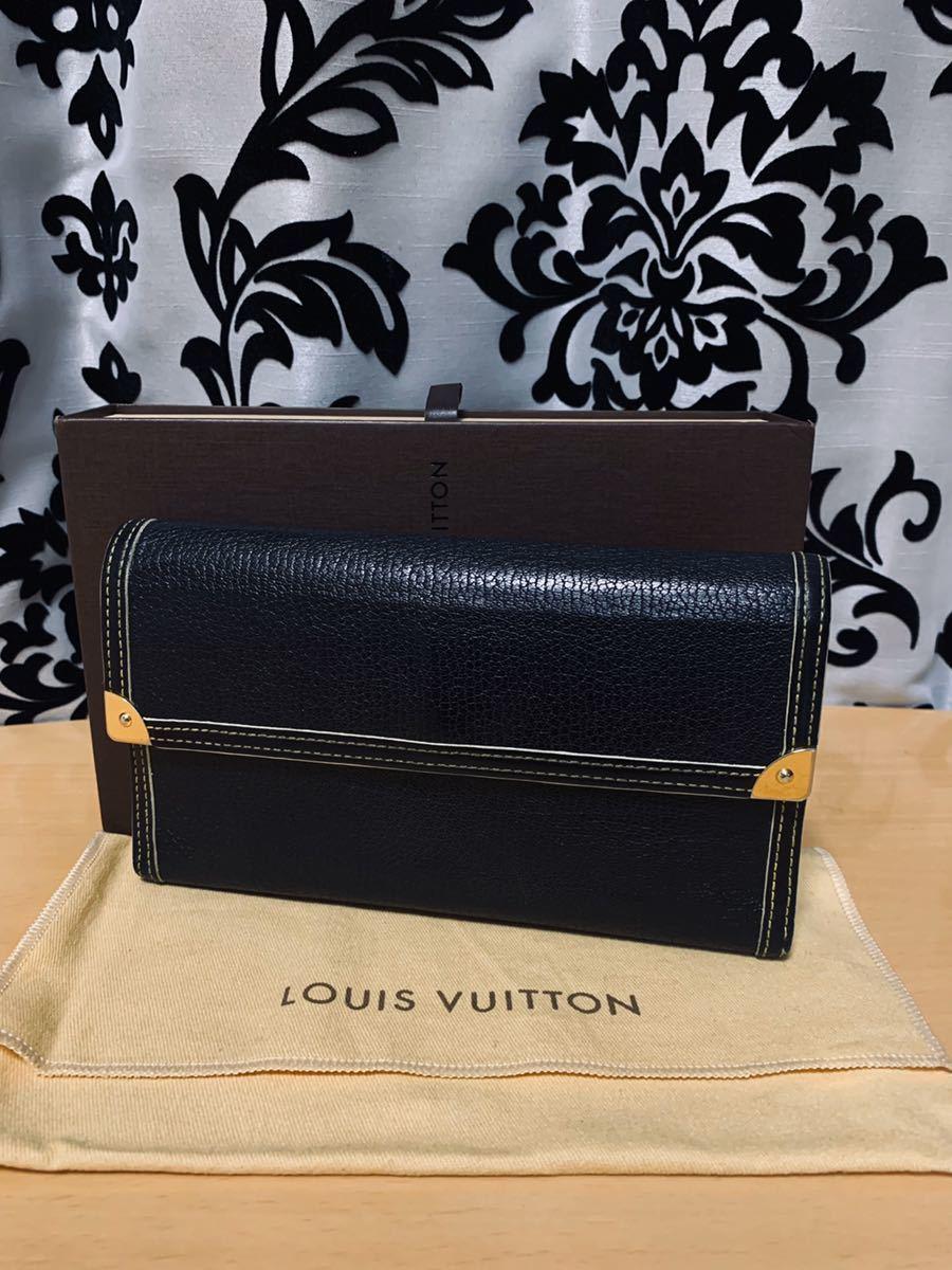 【 美品 】ルイヴィトン LOUIS VUITTON 長財布 スハリライン 高級 山羊革 レザー 黒 ノワール