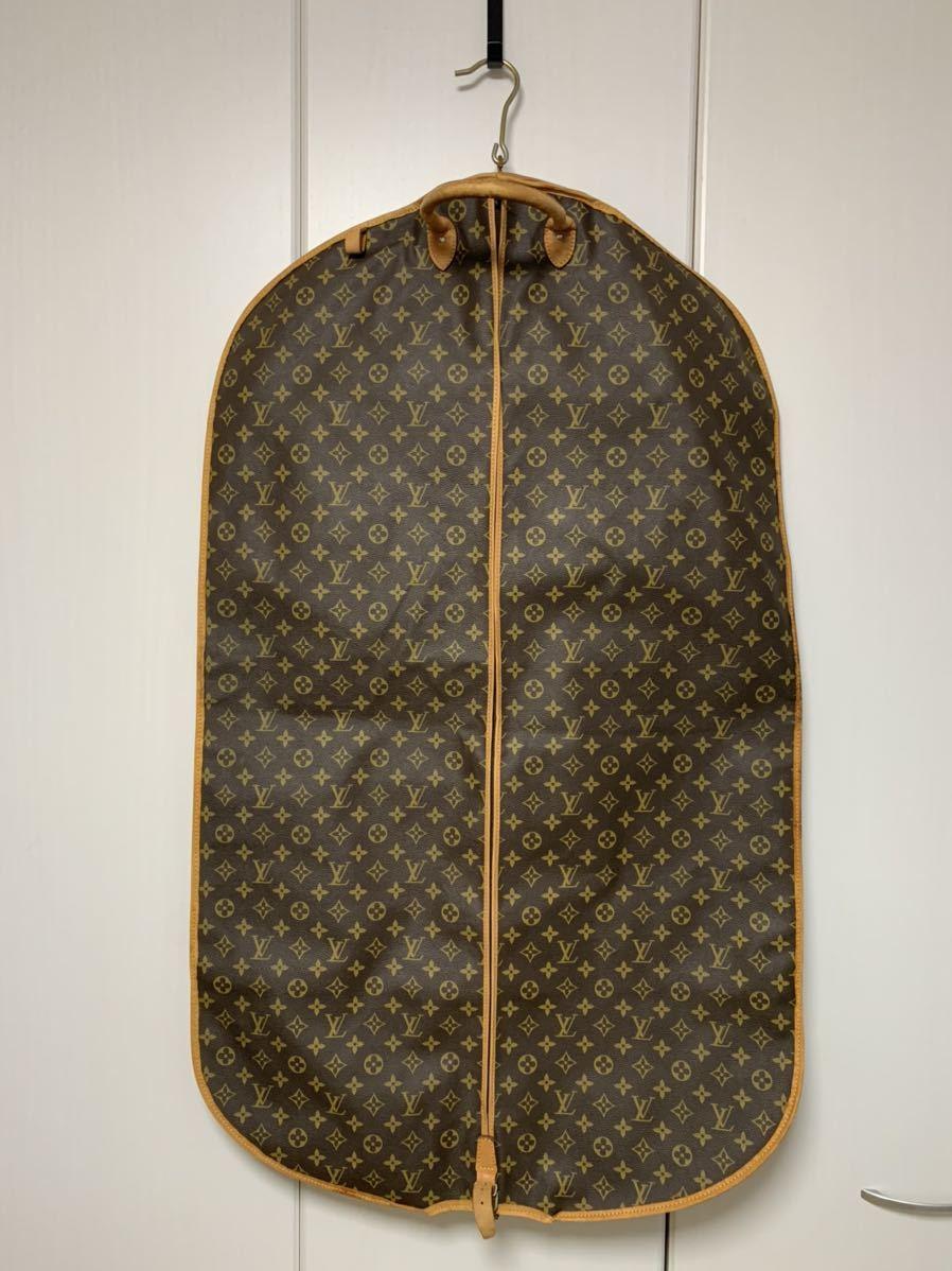 ルイヴィトン ガーメントケース スーツカバー モノグラム_画像1