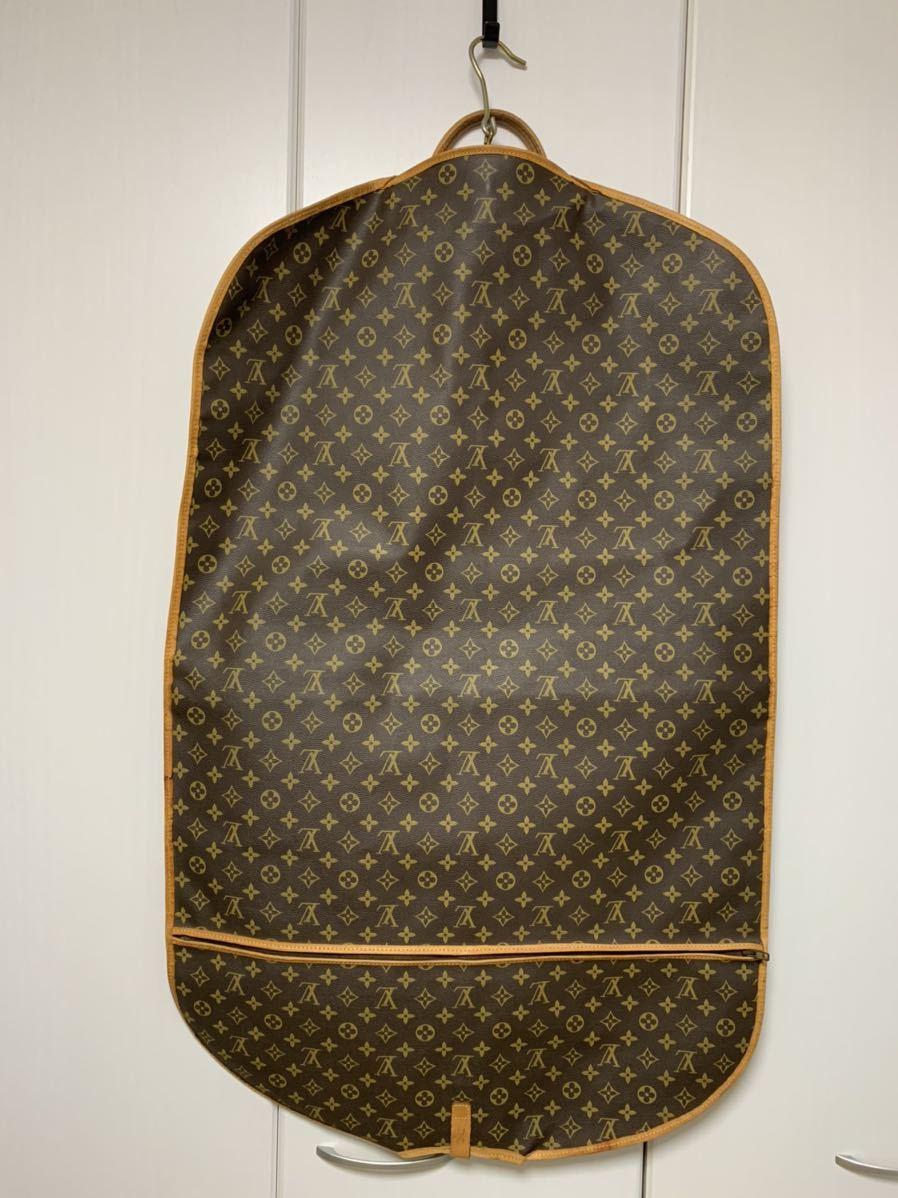 ルイヴィトン ガーメントケース スーツカバー モノグラム_画像2