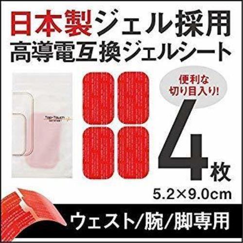 EMS 高品質 互換 高電導 ジェルシート 日本製ジェル採用 アブズ: 腹筋 6枚x2セット/ボディ: 腕 脚 ウエスト 2枚x_画像1
