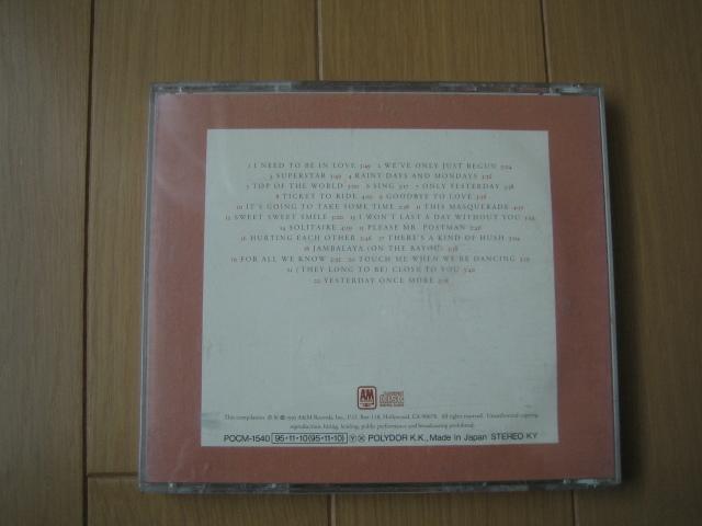 【CD】カーペンターズ / 青春の輝き~ベスト・オブ・カーペンターズ / Twenty-Two HITS OF THE CARPENTERS / 国内盤