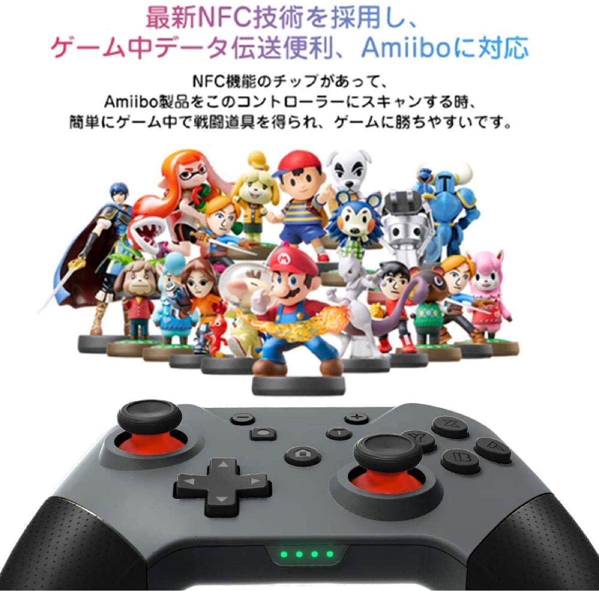 Switch Pro コントローラー Chayoo スイッチ プロコン 無線
