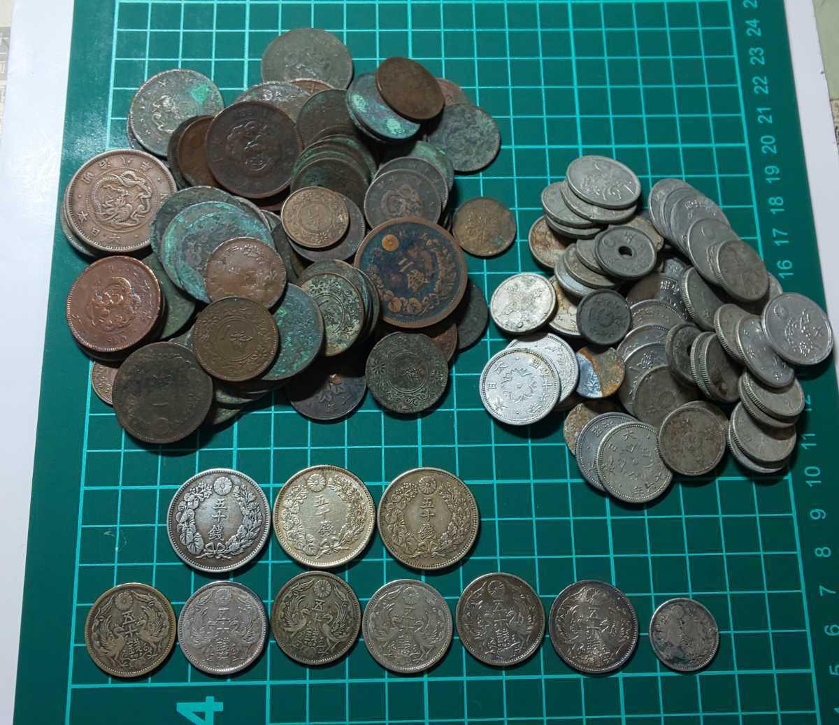 【日本 古銭 おまとめ】銀貨・銅貨・アルミ貨・錫貨 まとめて153枚!