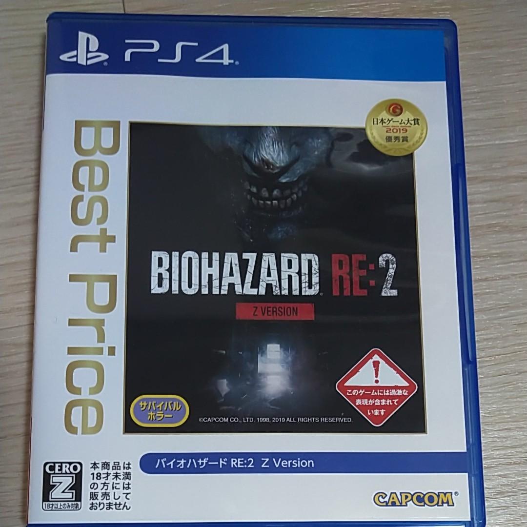 【PS4】 BIOHAZARD RE:2 Z Version [Best Price]