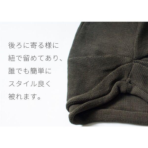 コットン ニット帽 ニットキャップ ビーニー ワッチ メンズ ベージュ フリーサイズ オールシーズン 無地 フリーサイズ