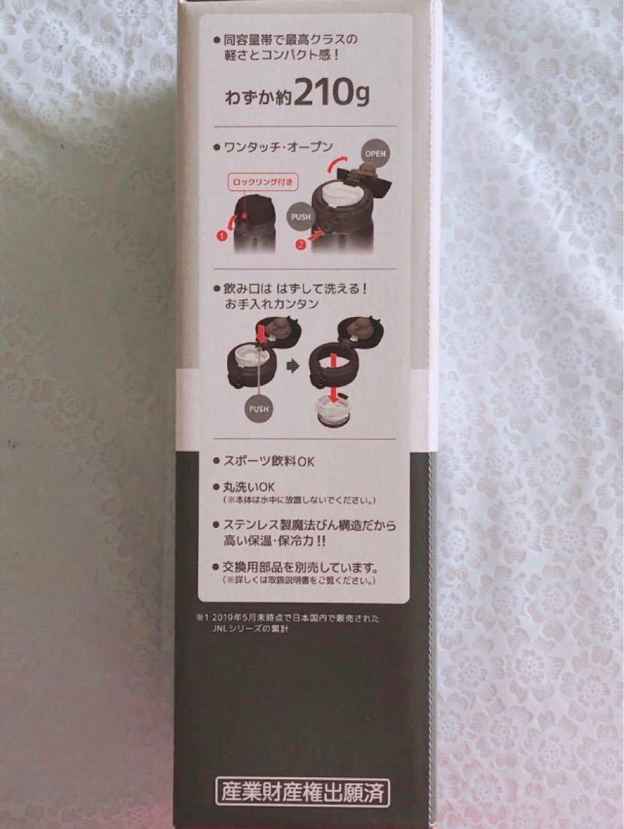 ★期間限定お値下げ THERMOS サーモス 真空断熱 ケータイマグボトル 500ml 黒色