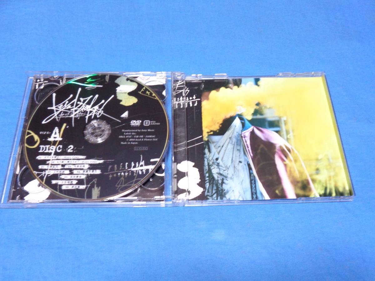 欅坂46/ガラスを割れ Type A  CD+DVD 付き_画像3