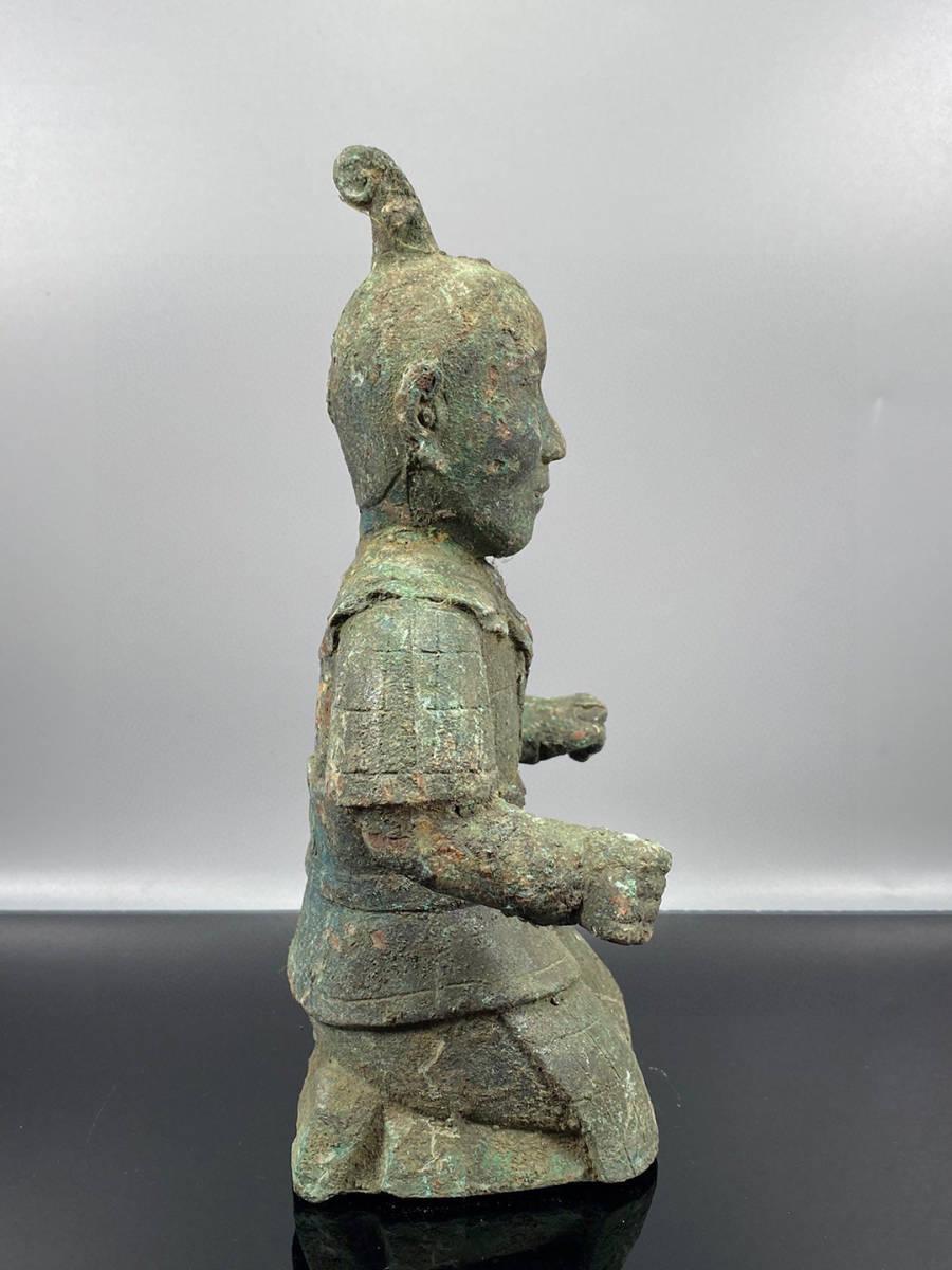 ◆0685◆コレクター放出 漢代 青銅器人俑兵馬俑 重さ1395g 長さ8cm 横幅13cm 高さ23cm_画像4