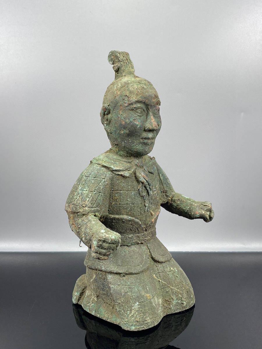 ◆0685◆コレクター放出 漢代 青銅器人俑兵馬俑 重さ1395g 長さ8cm 横幅13cm 高さ23cm_画像3
