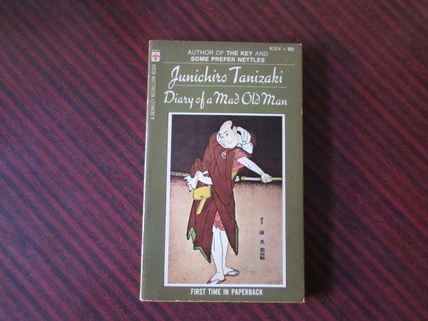 英訳 谷崎潤一郎 著『瘋癲老人日記』1971/JUNICHIRO TANIZAKI /Diary of a Mad Old Man/英語版/翻訳/英文/Tuttle TUT BOOKS
