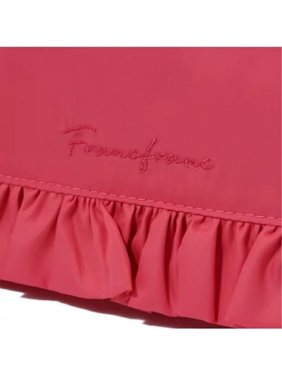 Francfranc フランフラン ティッシュ&マスクポーチ