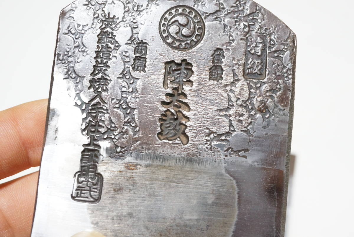 【送料無料】鉋 陣太鼓 三郎作 72mm  検)ノミ 鉋 玄翁 鋸 小刀 彫刻刀_画像4