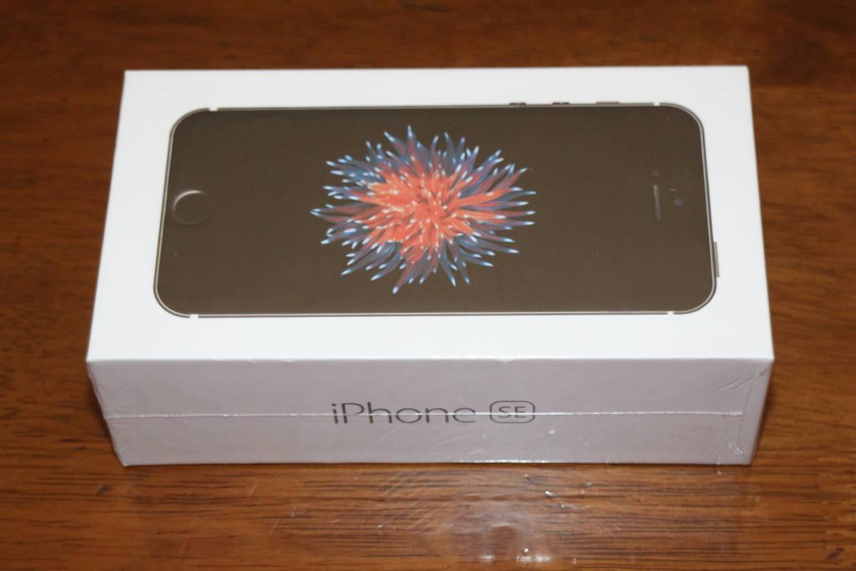 未開封 Apple iPhone SE 64GB スペースグレイ SIMフリー A1723 第一世代 リファービッシュ未使用品 安心して使用できる日本の技適製品です_画像4