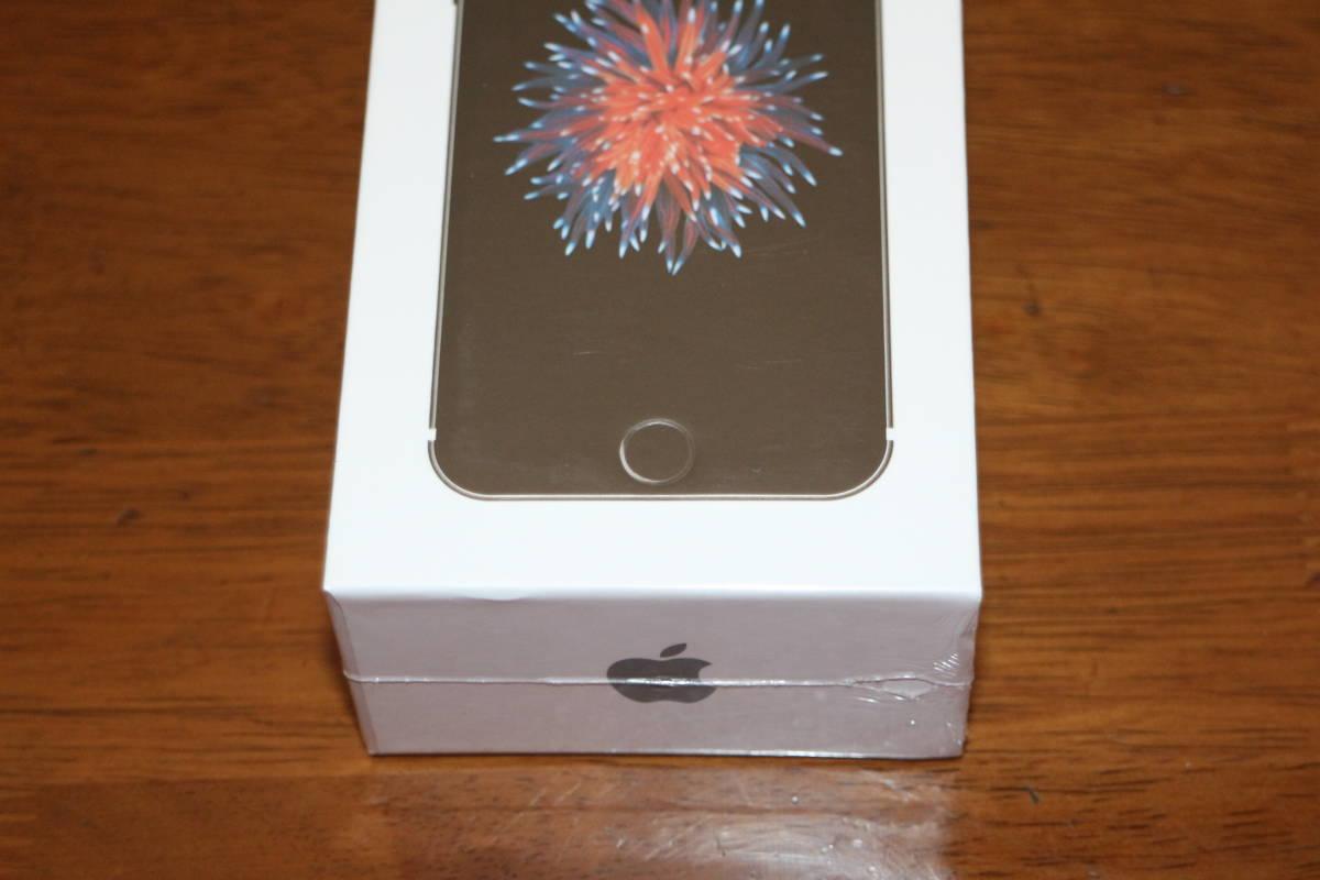 未開封 Apple iPhone SE 64GB スペースグレイ SIMフリー A1723 第一世代 リファービッシュ未使用品 安心して使用できる日本の技適製品です_画像5