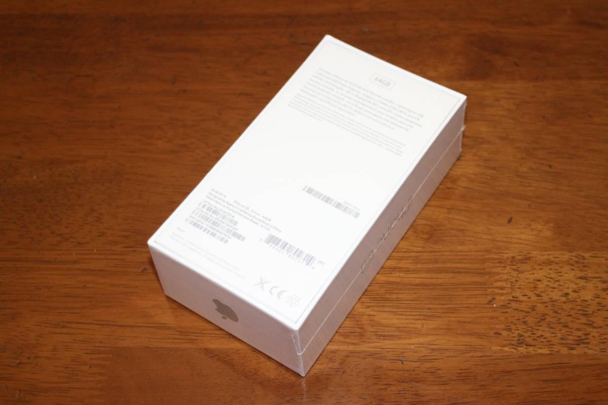 未開封 Apple iPhone SE 64GB シルバー SIMフリー A1723 第一世代 リファービッシュ未使用品 安心して使用できる日本の技適製品です_画像2