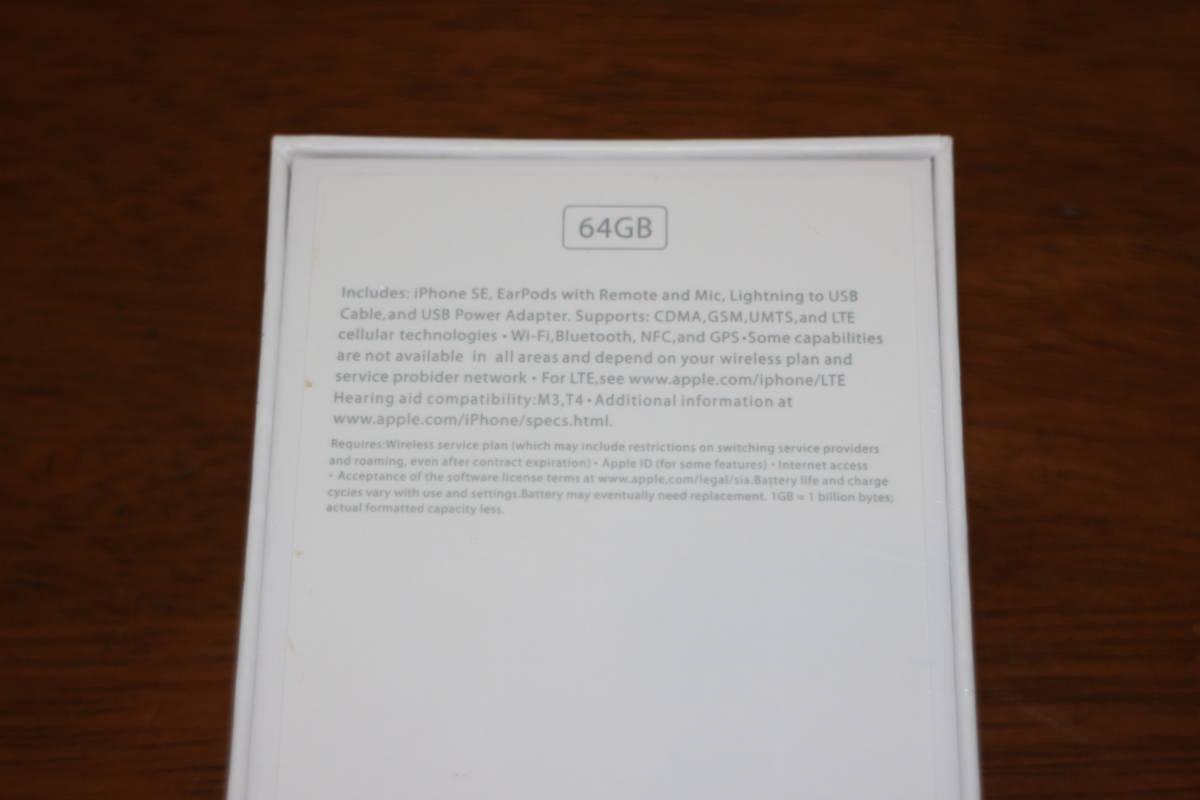 未開封 Apple iPhone SE 64GB シルバー SIMフリー A1723 第一世代 リファービッシュ未使用品 安心して使用できる日本の技適製品です_画像3