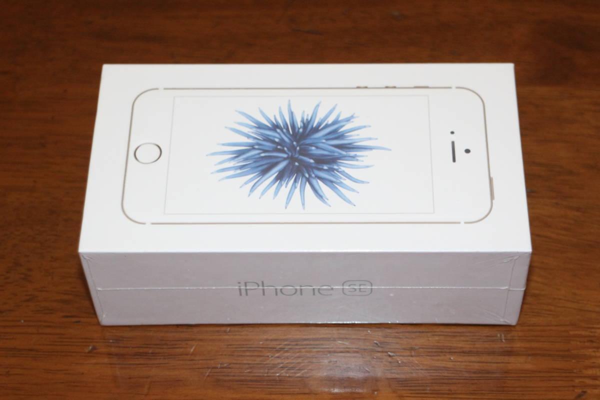 未開封 Apple iPhone SE 64GB シルバー SIMフリー A1723 第一世代 リファービッシュ未使用品 安心して使用できる日本の技適製品です_画像4