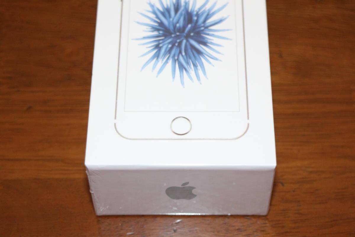 未開封 Apple iPhone SE 64GB シルバー SIMフリー A1723 第一世代 リファービッシュ未使用品 安心して使用できる日本の技適製品です_画像5