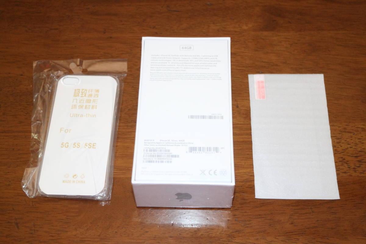 未開封 Apple iPhone SE 64GB シルバー SIMフリー A1723 第一世代 リファービッシュ未使用品 安心して使用できる日本の技適製品です_画像6