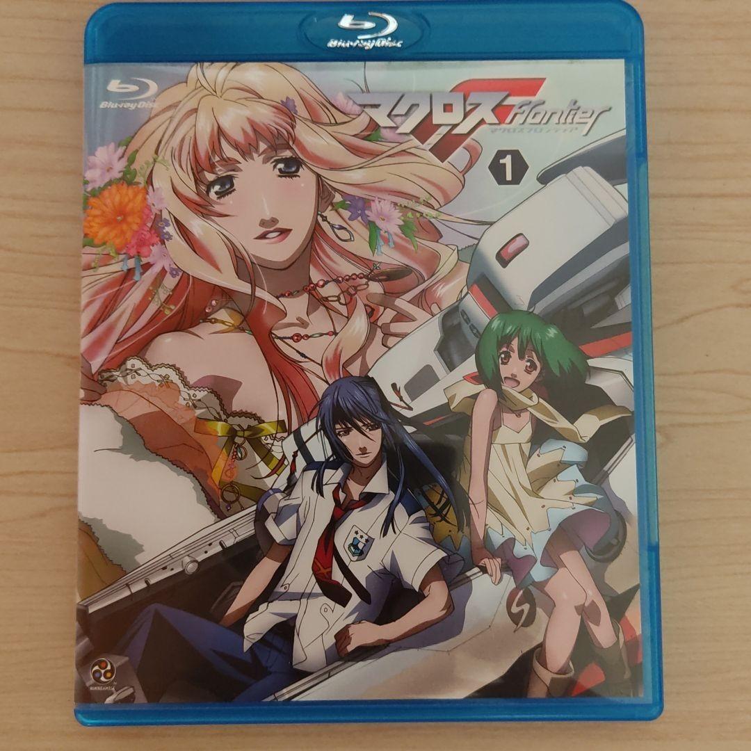 Blu-ray マクロスF(フロンティア) 1