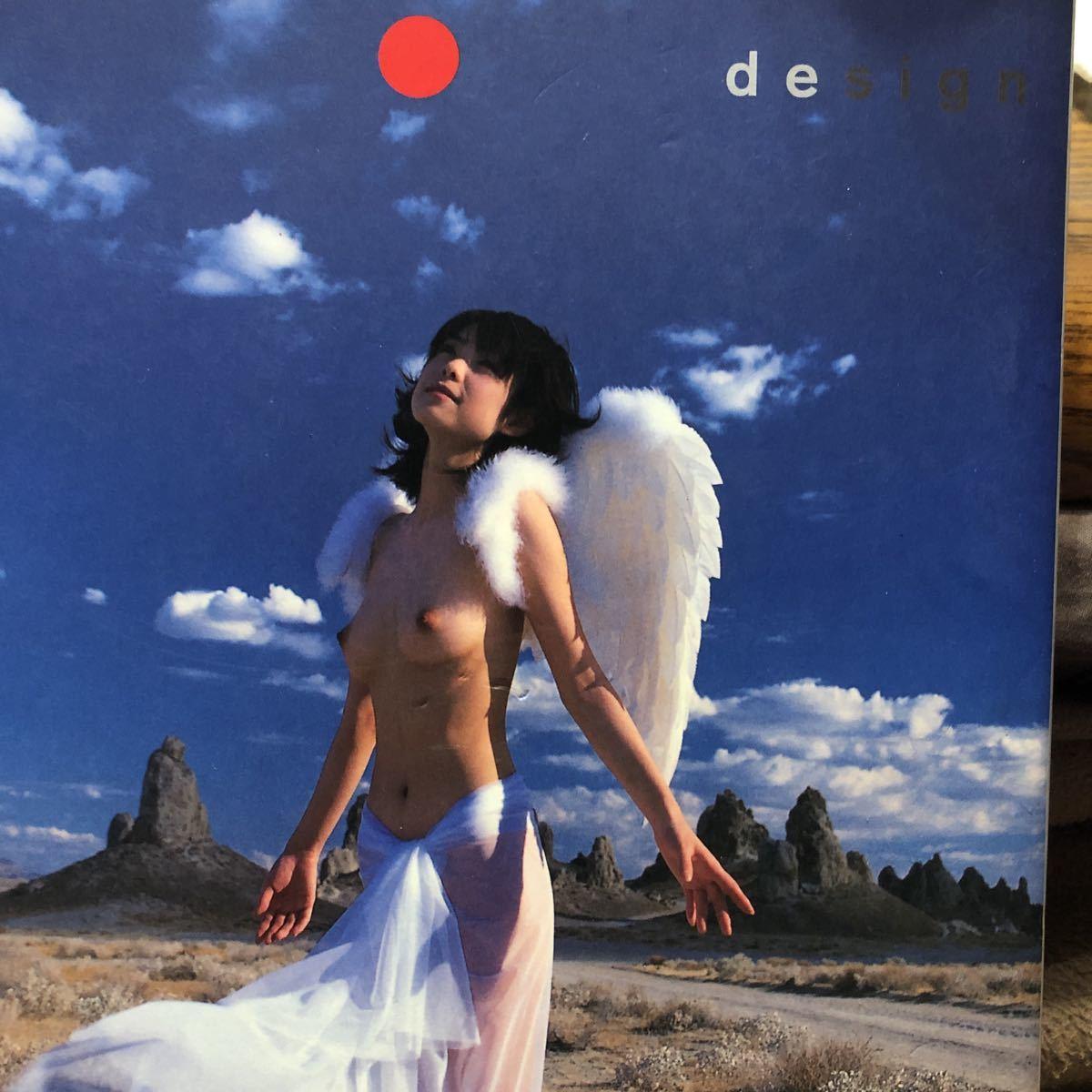 金澤あかね《design》写真集^_^女優乳房の形良いです最良の逸品です可愛い系綺麗な体最高ですこの天使一見の価値あり_画像1