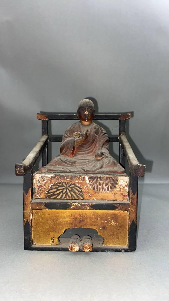 江戸期 骨董 古美術 仏教美術 空海 弘法大師座像 _画像1