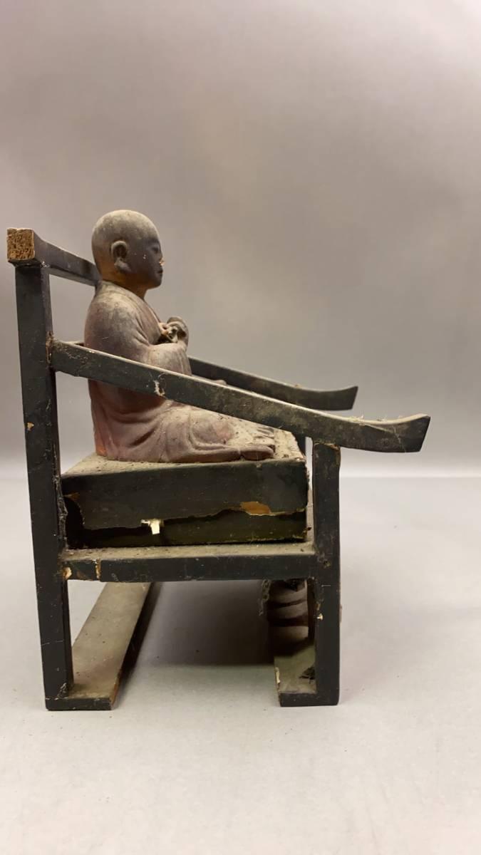 江戸期 骨董 古美術 仏教美術 空海 弘法大師座像 _画像4
