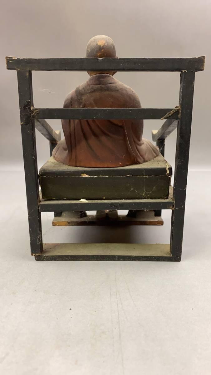 江戸期 骨董 古美術 仏教美術 空海 弘法大師座像 _画像5