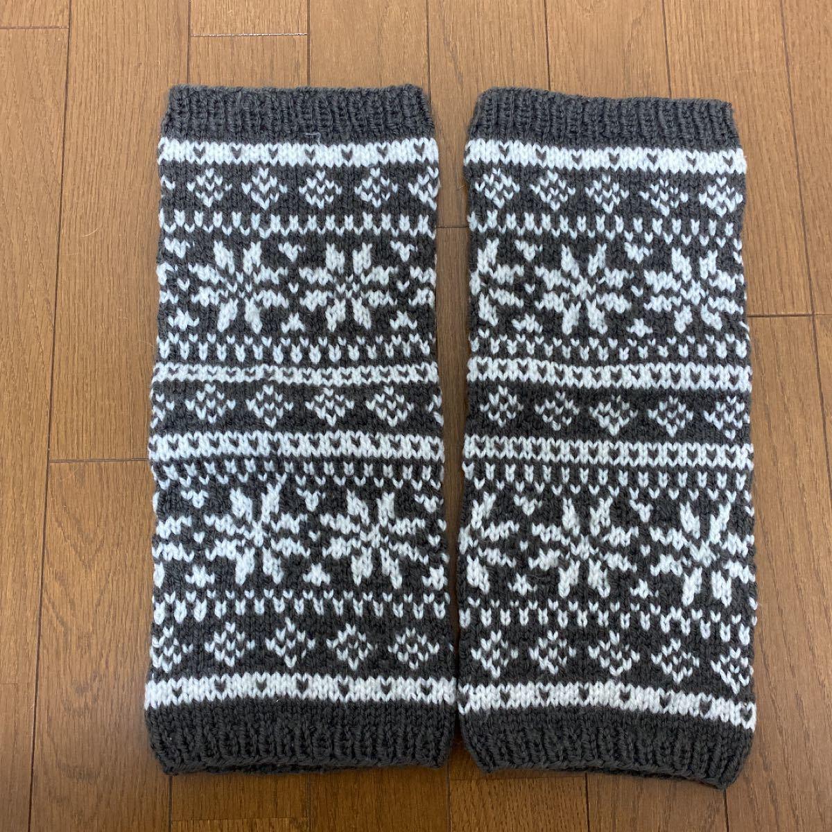 レッグウォーマー ハンドメイド 手編み