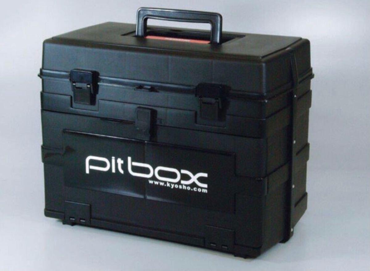 新品未使用 京商 PITBOX ミニ四駆 ミニッツ ツールボックス