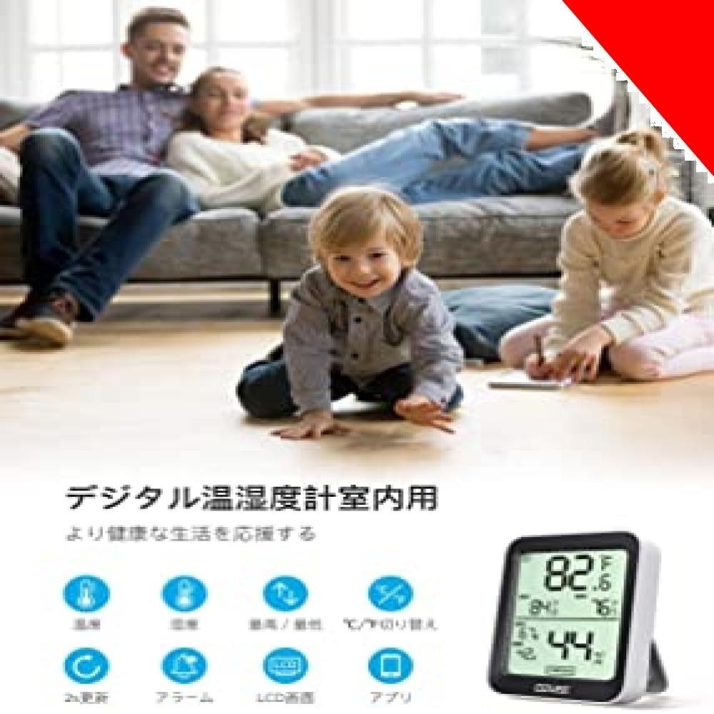 ★ホワイト 10*7*3CM デジタル温湿度計 温度計 湿度計 Govee 3段階の快適度目安表示 LCD大画面 アプリコントロ_画像2
