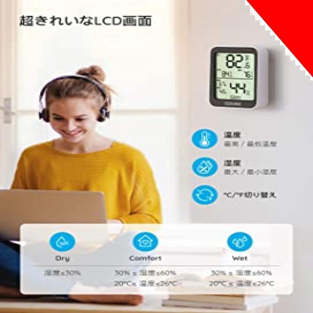 ★ホワイト 10*7*3CM デジタル温湿度計 温度計 湿度計 Govee 3段階の快適度目安表示 LCD大画面 アプリコントロ_画像3