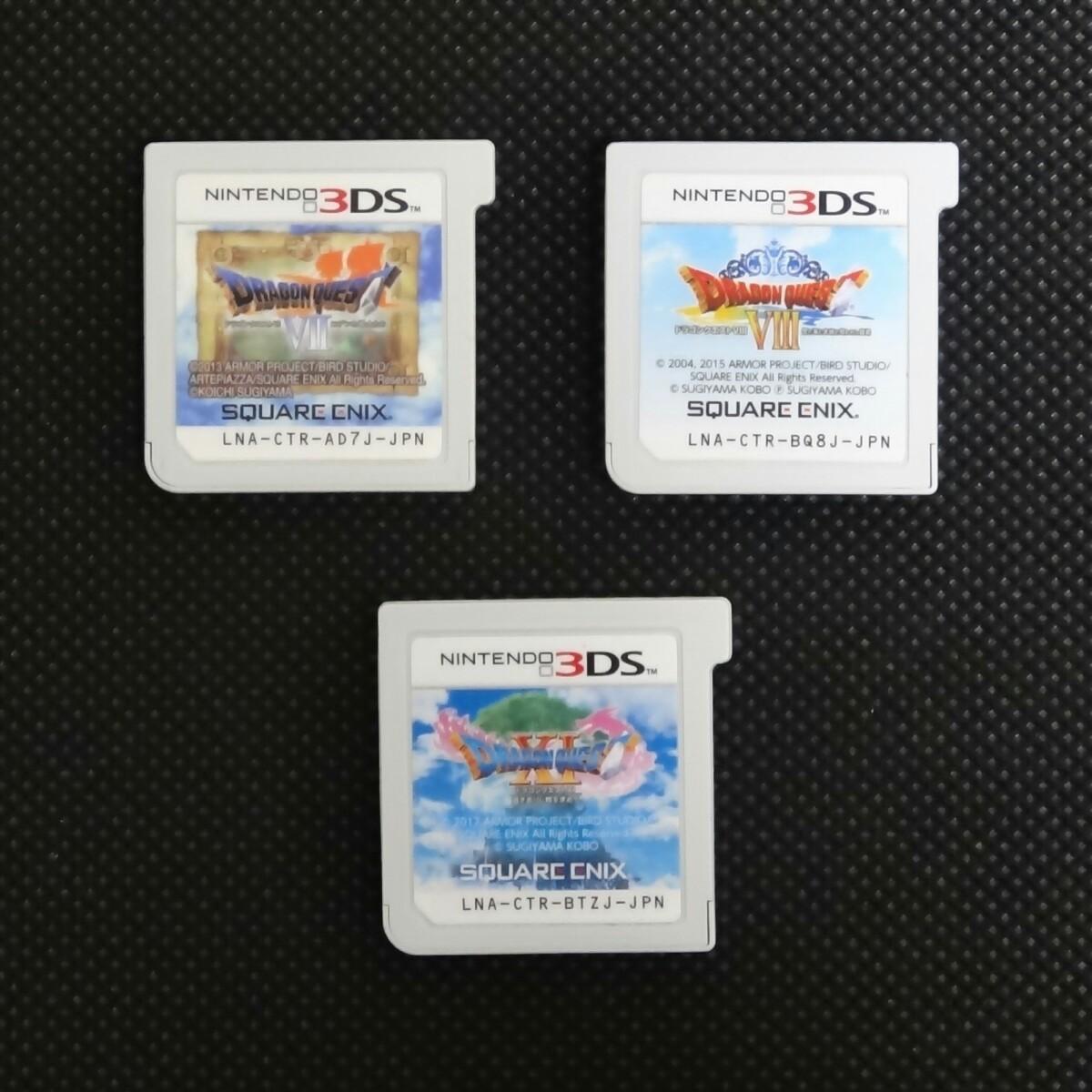ドラゴンクエスト7 8 11 ドラゴンクエスト Nintendo 3DSソフト 3本セット
