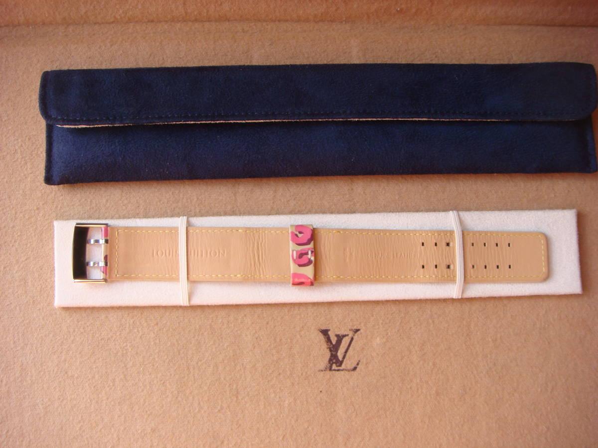ルイヴィトン タンブール レディース専用 レオパード柄 替えベルト バンド 尾錠付き Sサイズ ホワイト 腕時計_画像2